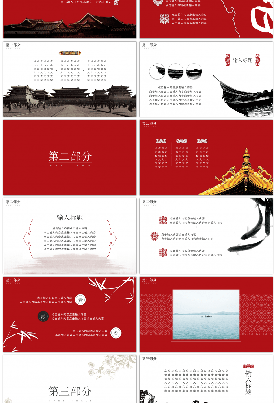 Awesome Simple Red And White Color Matching Creative Chinese Wind