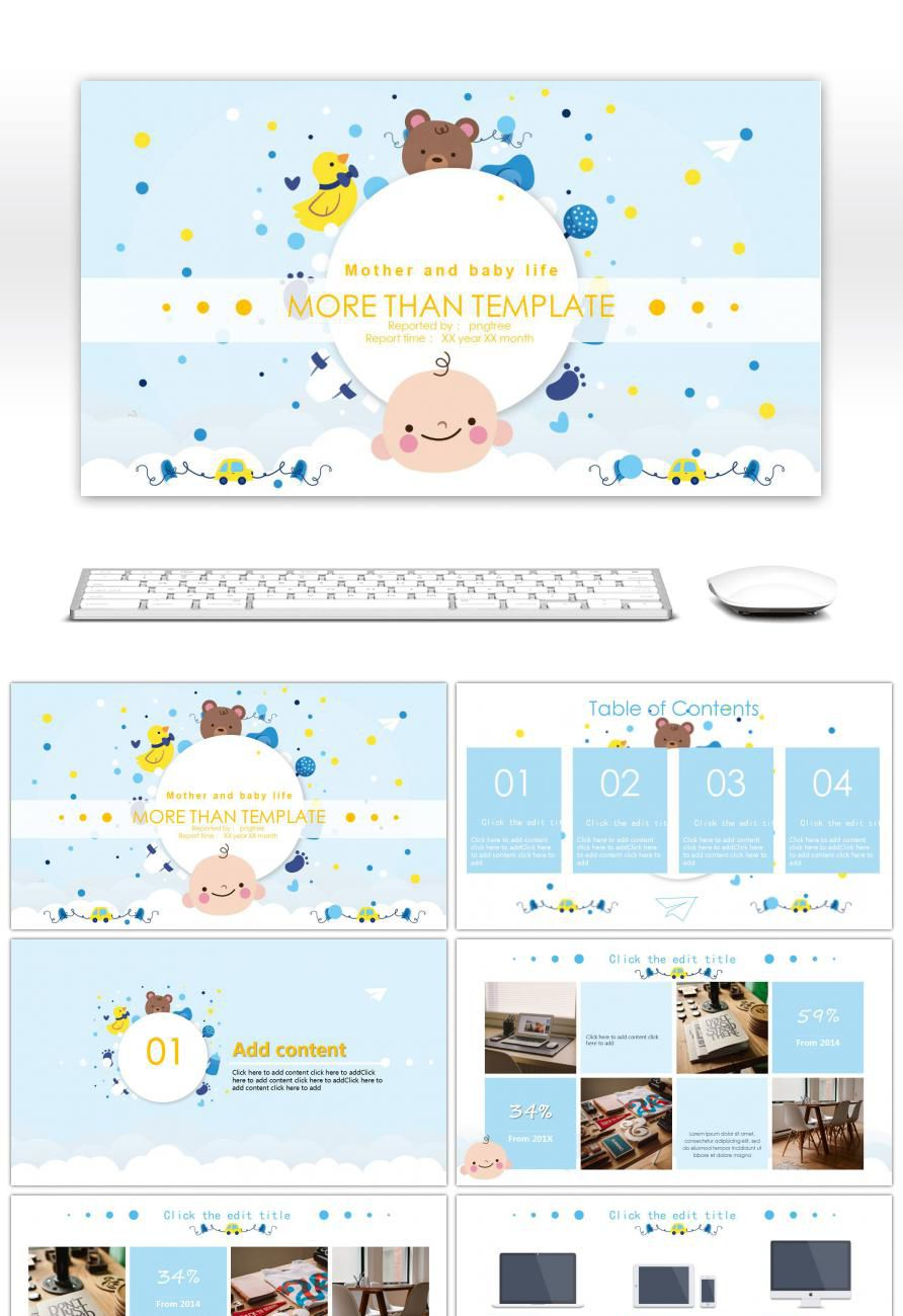 Baby powerpoint template image collections templates example free powerpoint templates 32817 ppt templates free download on cartoon lovely mother and baby life dynamic toneelgroepblik Gallery