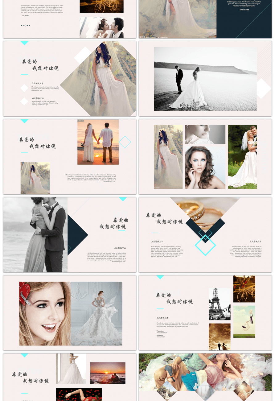 Awesome romantic wedding album wedding album wedding commemorative ...