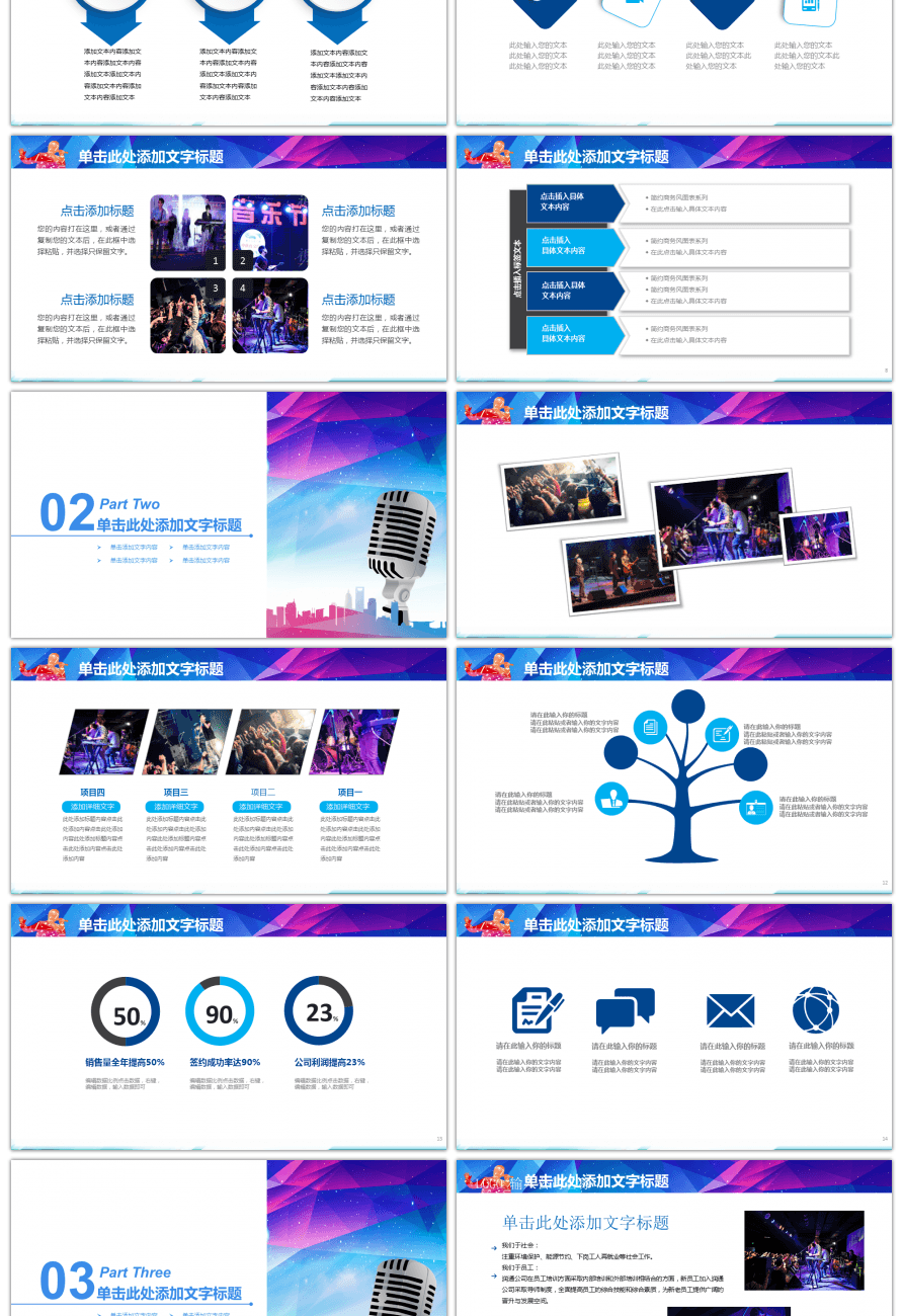 Awesome Ten Best Singer Campus Singer Contest Ppt Template For - Photo contest website template
