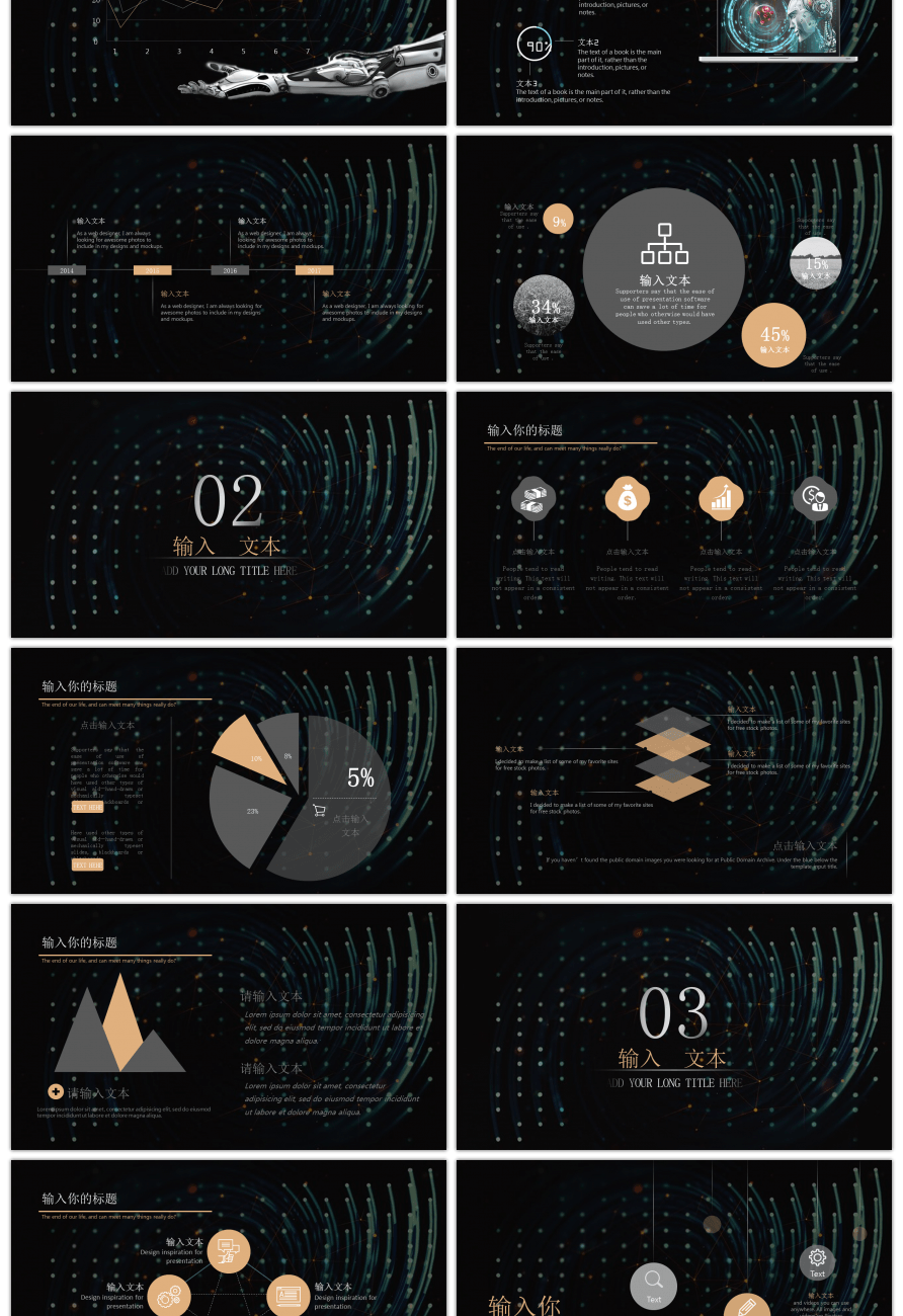 Awesome cool black artificial intelligence technology ppt templates cool black artificial intelligence technology ppt templates cool black artificial intelligence technology ppt templates toneelgroepblik Gallery