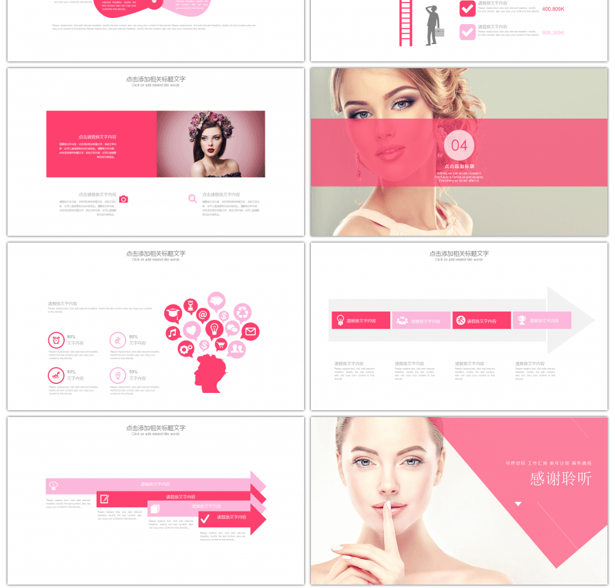 Free The General Ppt Template For The Pink Dynamic Beauty