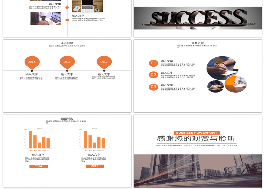 Awesome Simple Business Fashion Ppt Template For Free Download On