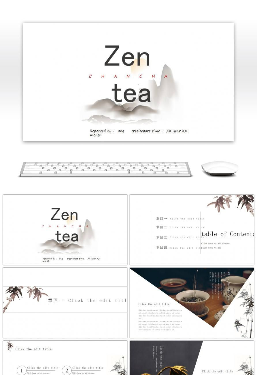 Awesome zen minimalist style ppt templates china for free download zen minimalist style ppt templates china toneelgroepblik Images