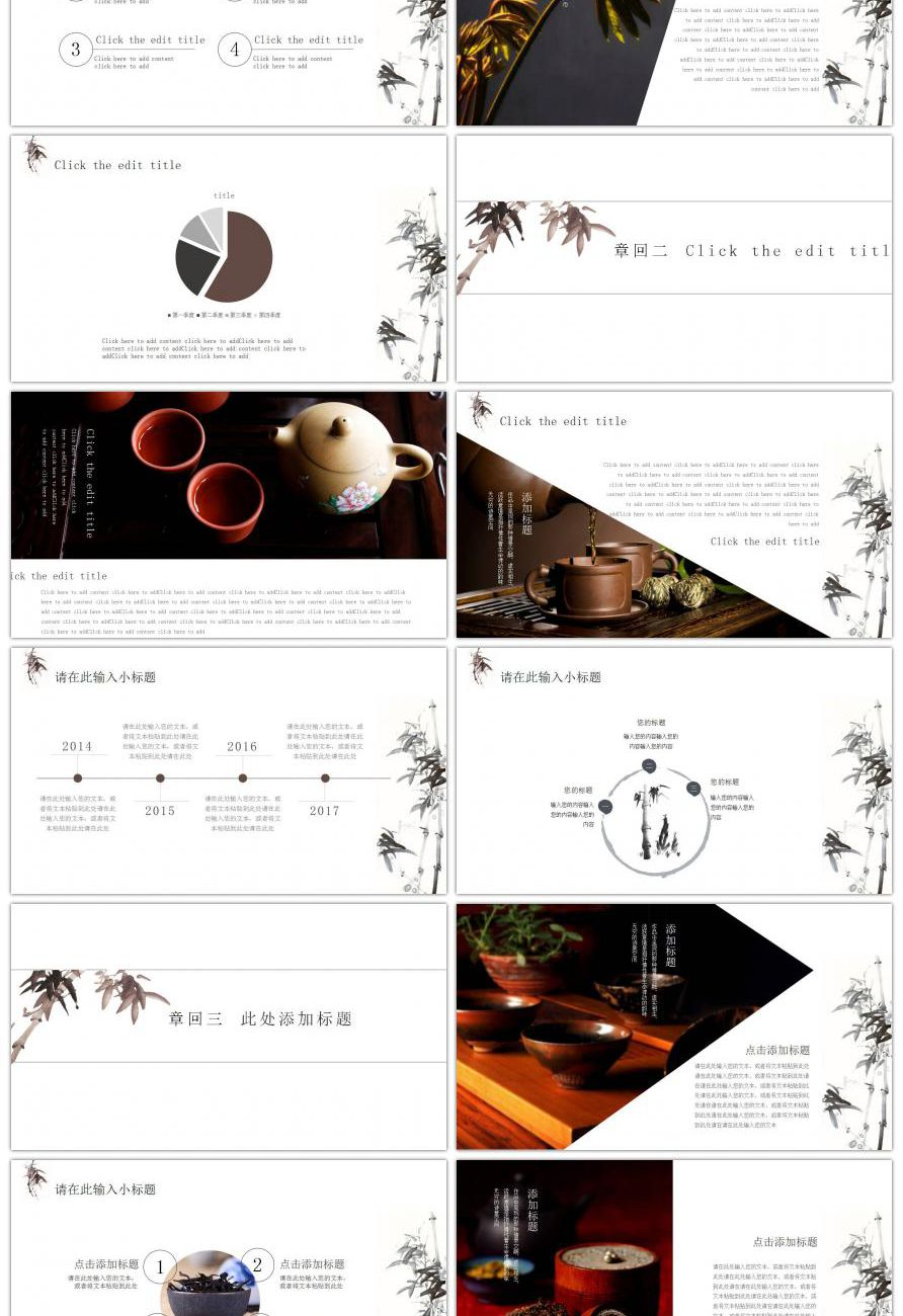 Awesome zen minimalist style ppt templates china for free download zen minimalist style ppt templates china zen minimalist style ppt templates china toneelgroepblik Images
