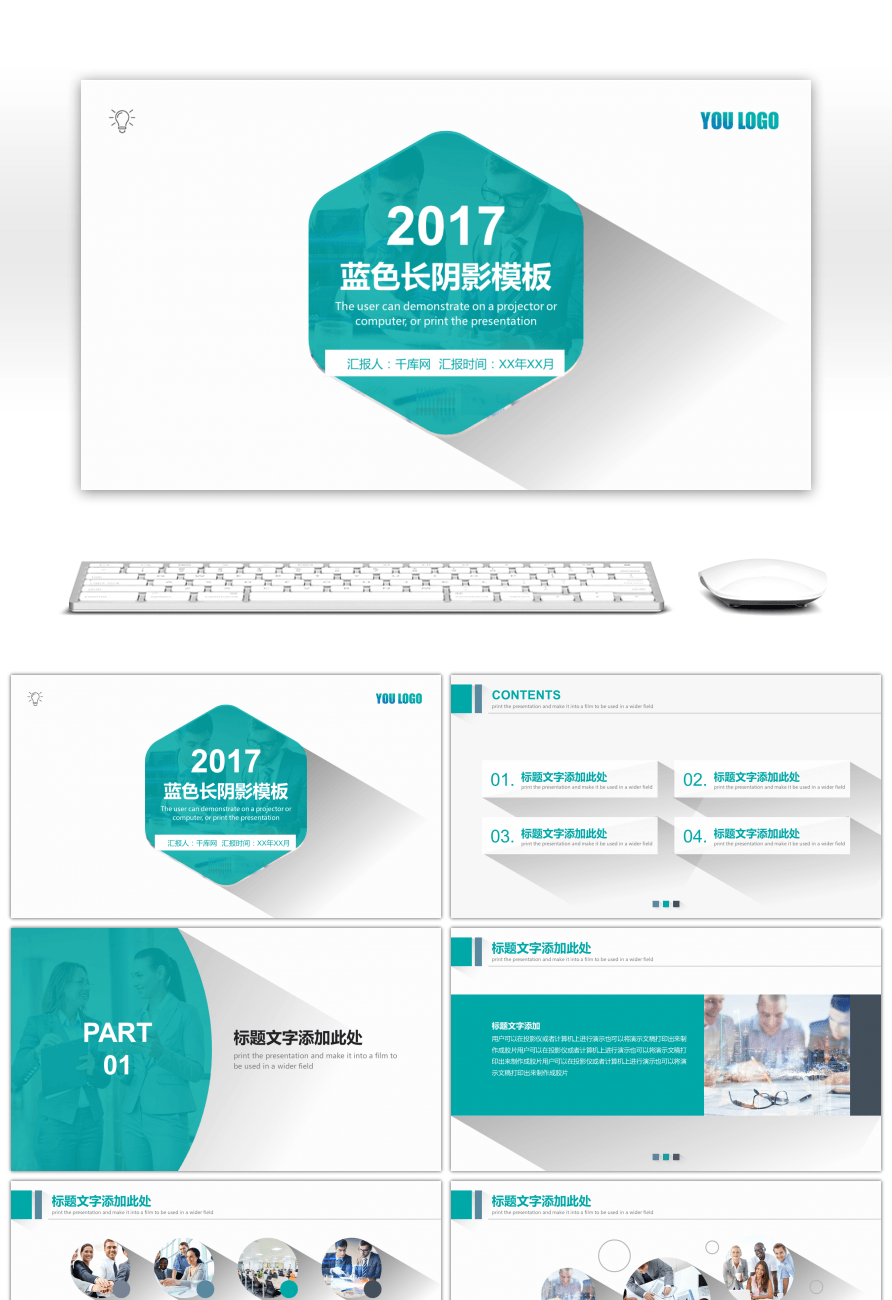 orientation powerpoint presentation template - awesome blue short long shadow company training ppt