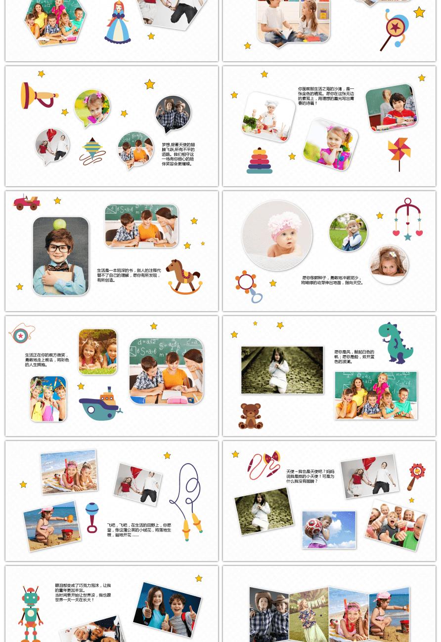Increíble el crecimiento de los niños de dibujos animados de tren ...