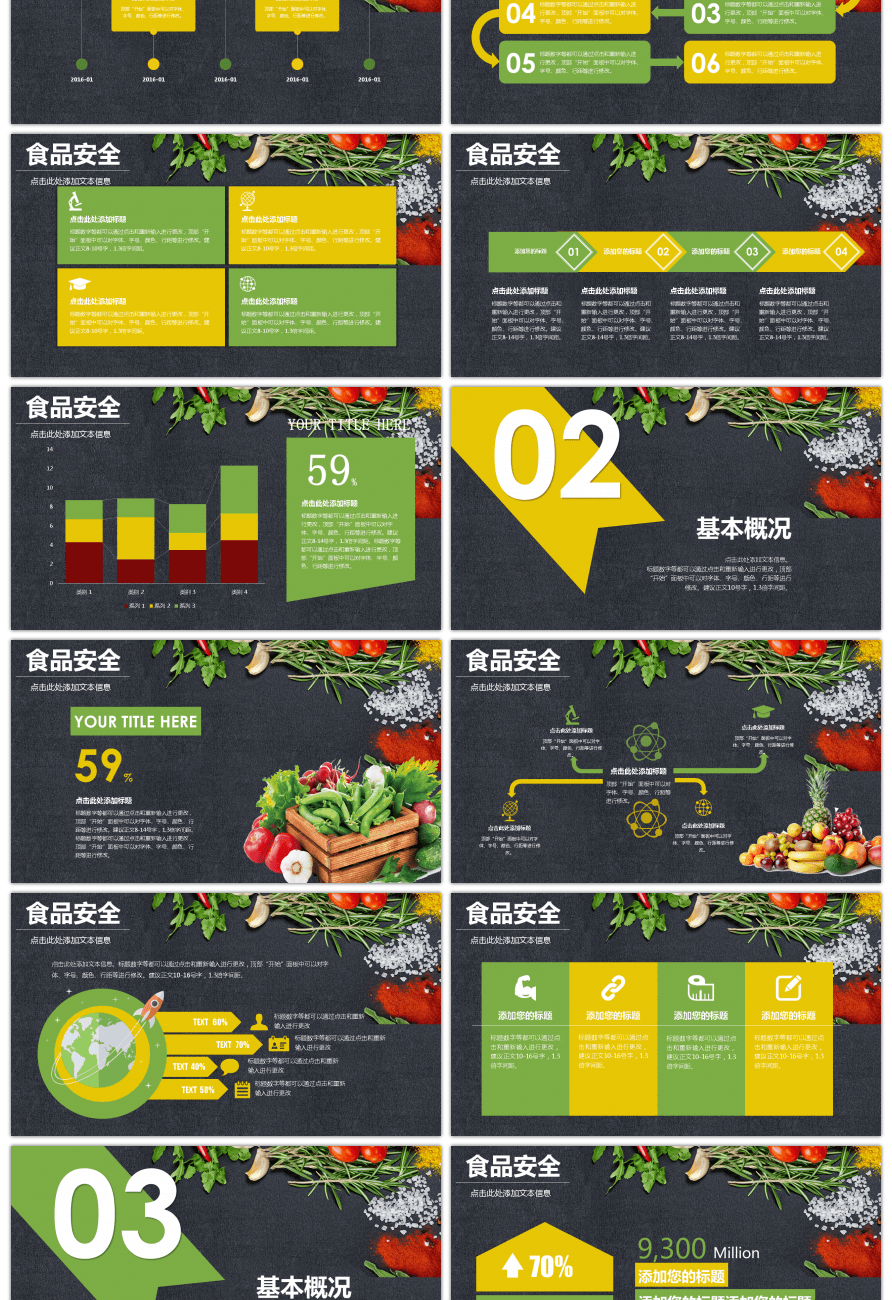 Awesome Green Health Food Safety Ppt Template For