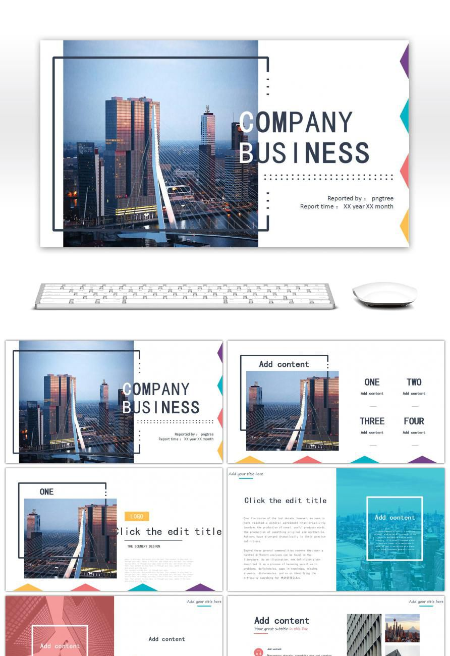 Introduction Of A General PPT Template For Business Plans