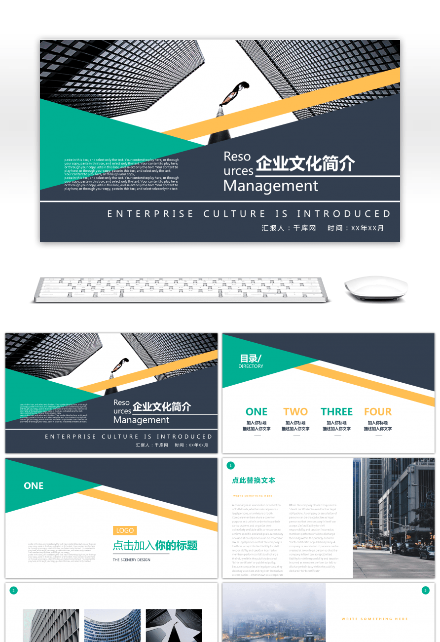 awesome business company corporate culture profile product publicity