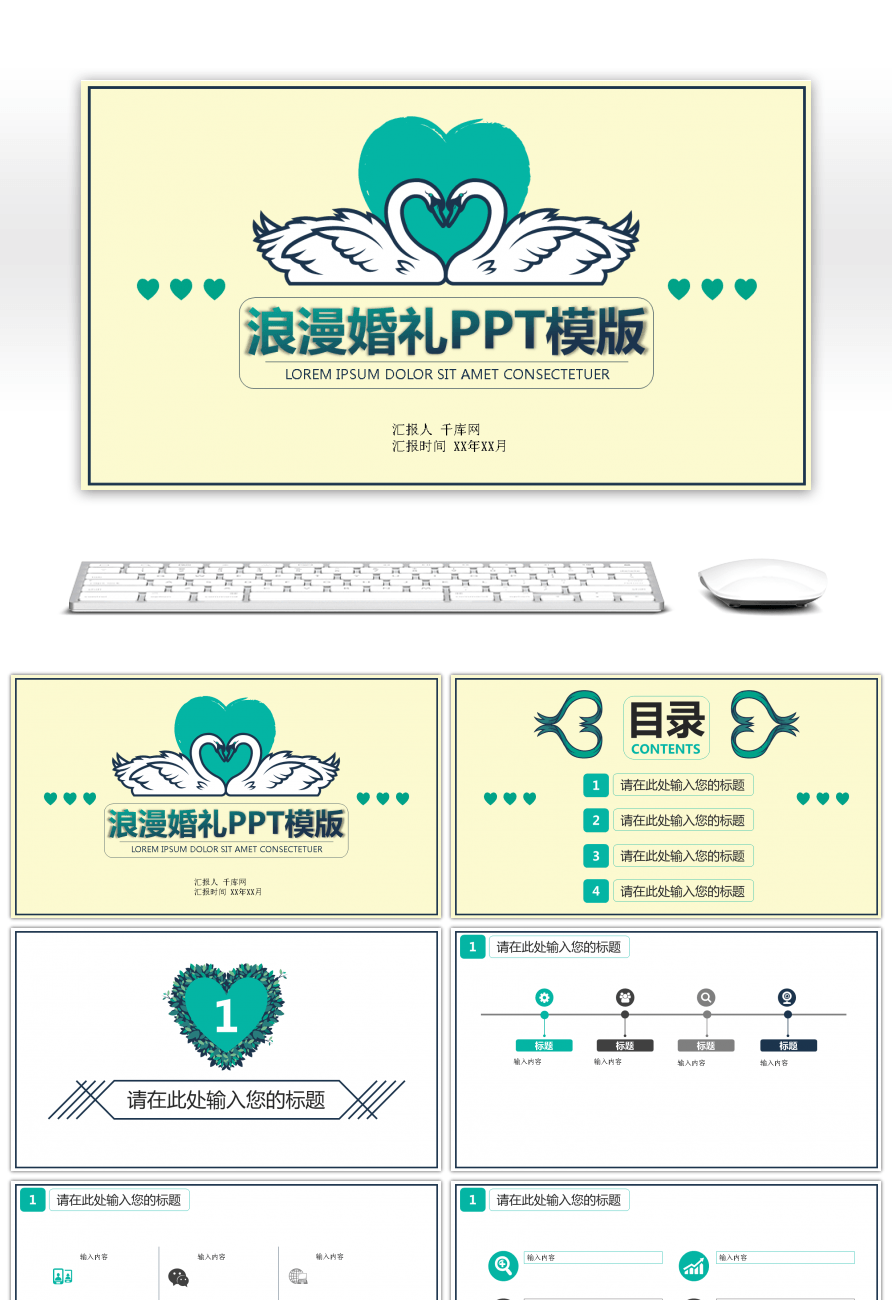 Awesome brief romantic wedding wedding planning ppt template for this ppt template is free for personal use additionally if you are subscribed to our premium account when using this ppt template you can avoid toneelgroepblik Images