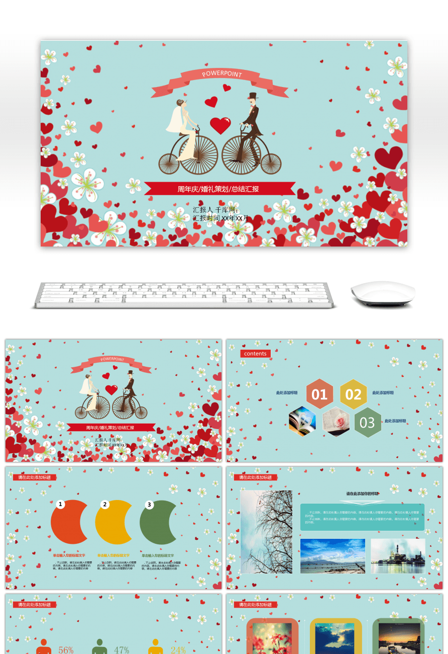 Awesome ppt template for a cartoon romantic wedding ceremony for this ppt template is free for personal use additionally if you are subscribed to our premium account when using this ppt template you can avoid toneelgroepblik Images