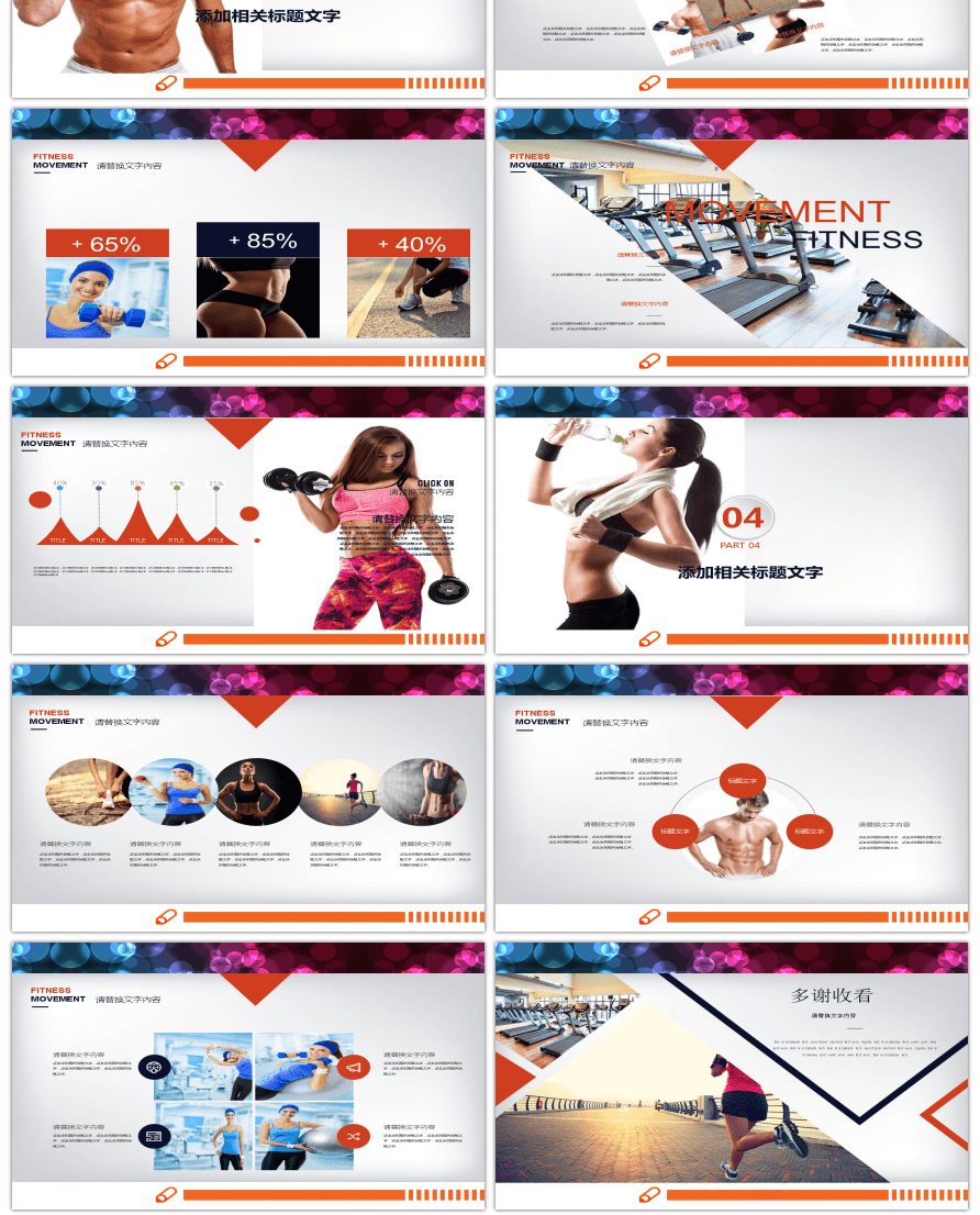 Awesome orange flattened body building and bodybuilding ppt template