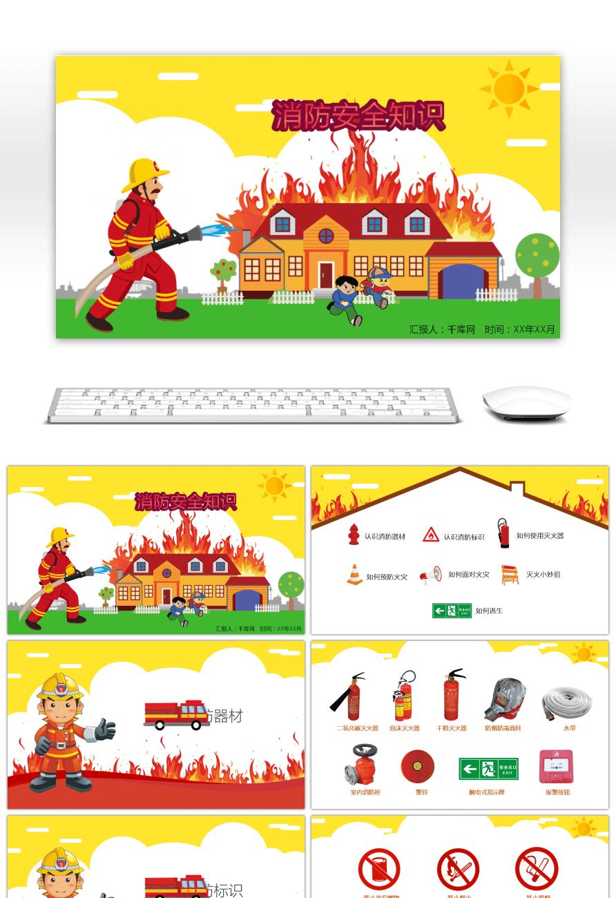basic fire fighting training pdf