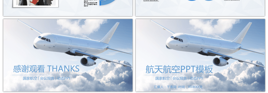 Awesome china southern airlines work summary ppt template for free china southern airlines work summary ppt template toneelgroepblik Choice Image