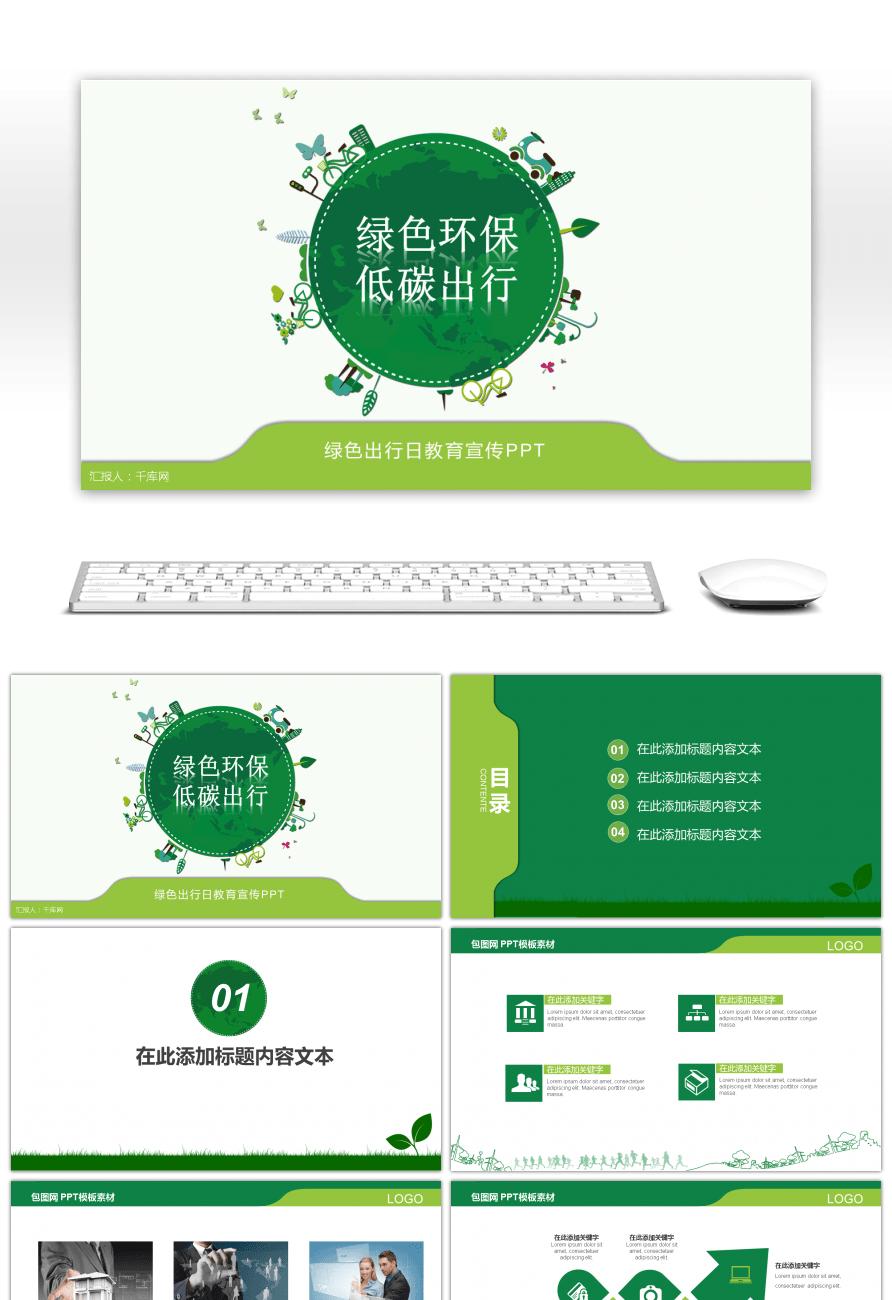 pdf lean supply