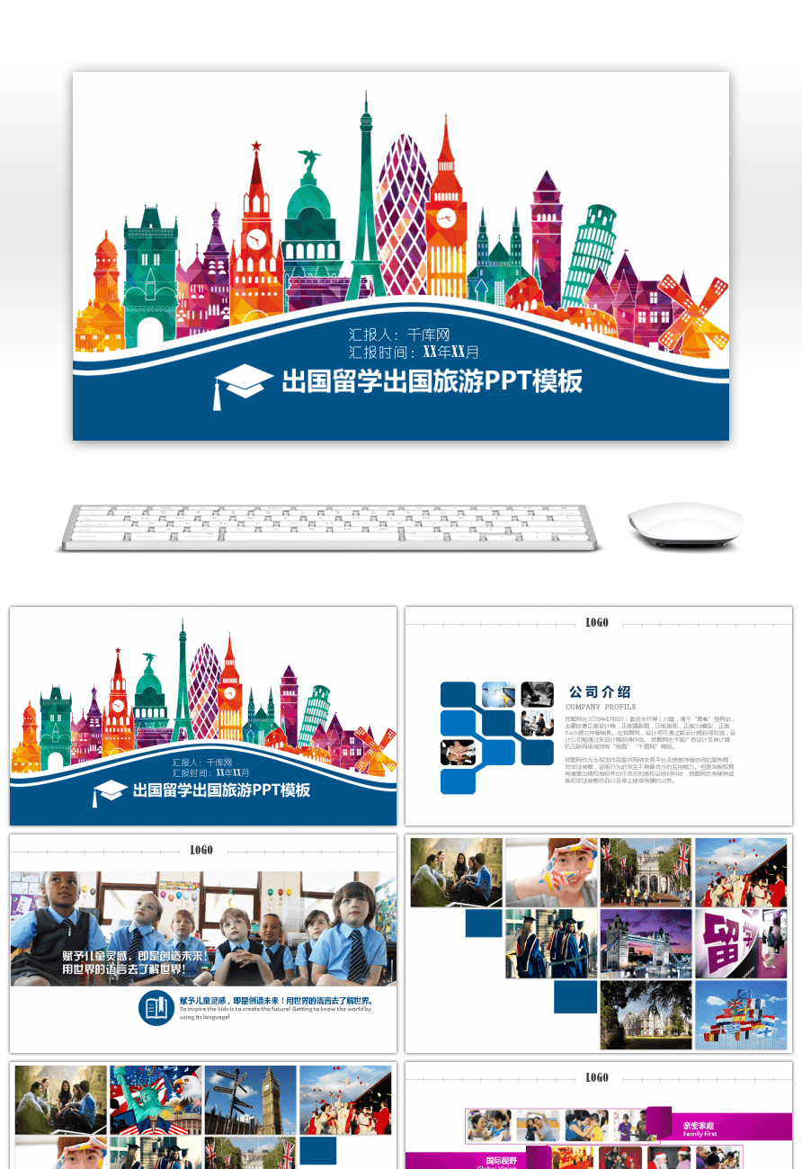 awesome ppt template for studying abroad for unlimited download on