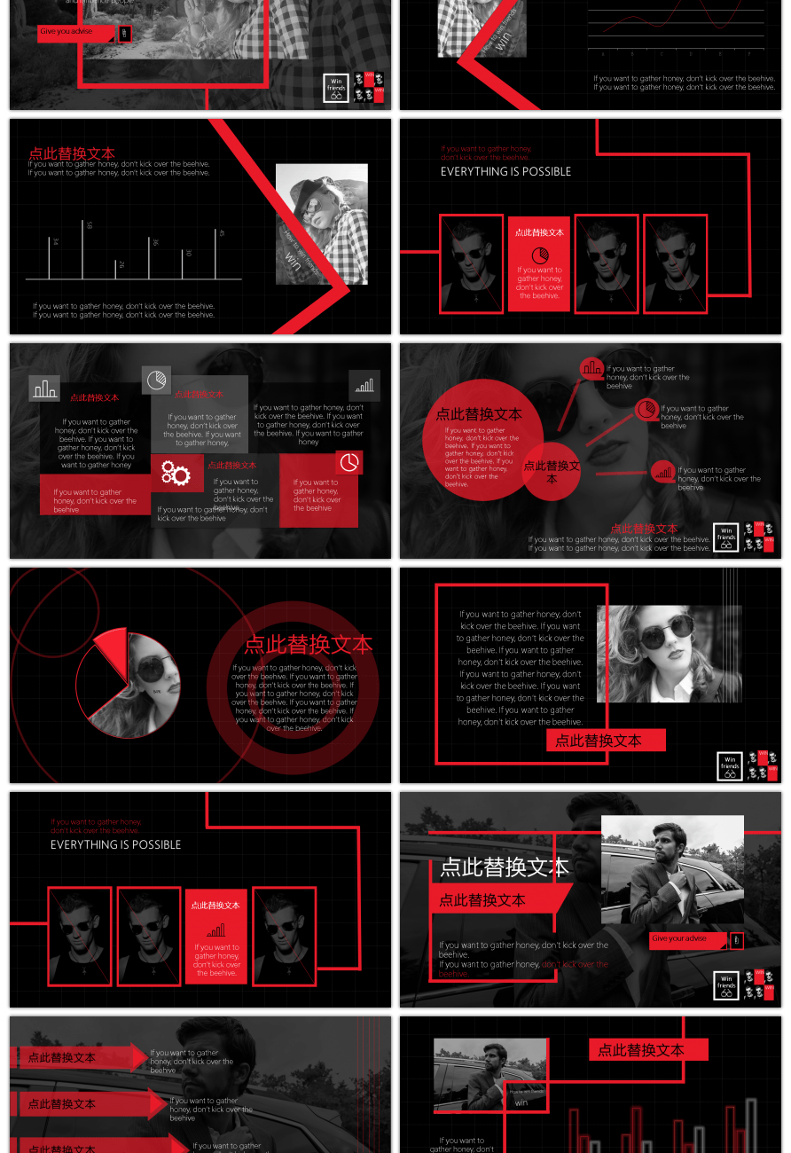 Awesome red black and american business wind brochures ppt template template red black and american business wind brochures ppt template toneelgroepblik Choice Image