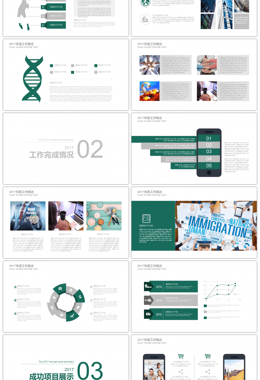 Increíble informe médico prueba experimento químico ppt template ...