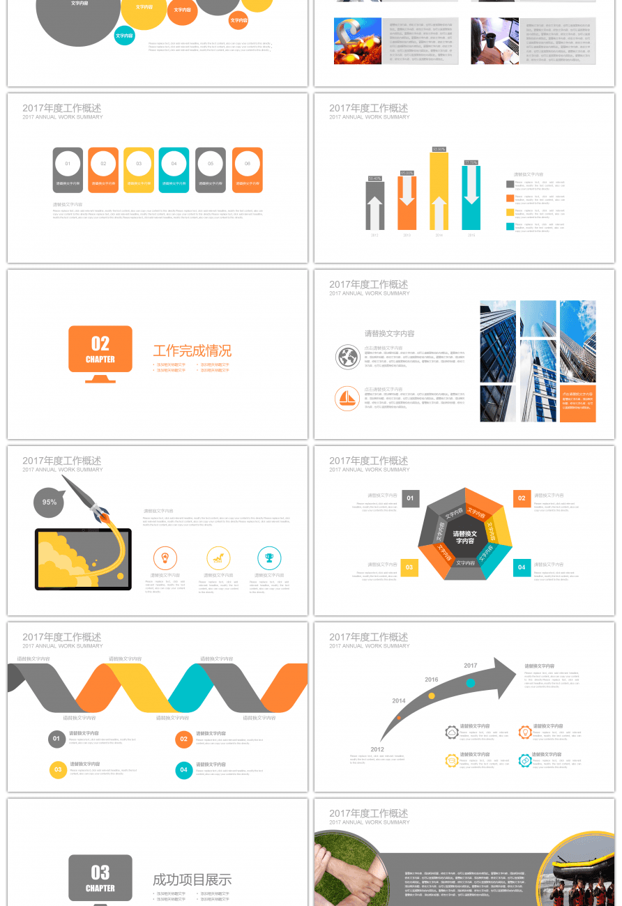 Awesome Medical Experiment Report On Ppt Template For