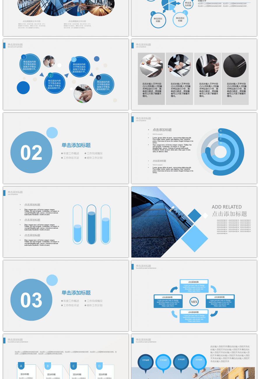 awesome business training report template ppt for unlimited download