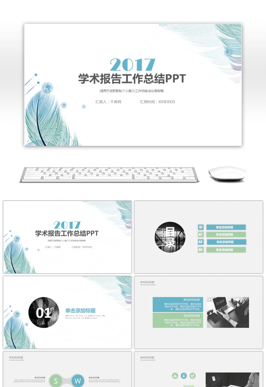 Awesome ppt template for training report on small fresh and simple ppt template for training report on small fresh and simple education academic report toneelgroepblik Image collections