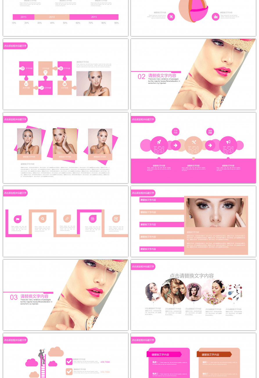 Awesome cosmetics, fashion, beauty and makeup products