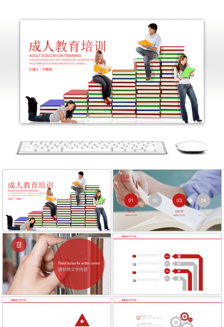Awesome ppt template for open course of teaching design for adult ppt template for open course of teaching design for adult education and training toneelgroepblik Image collections