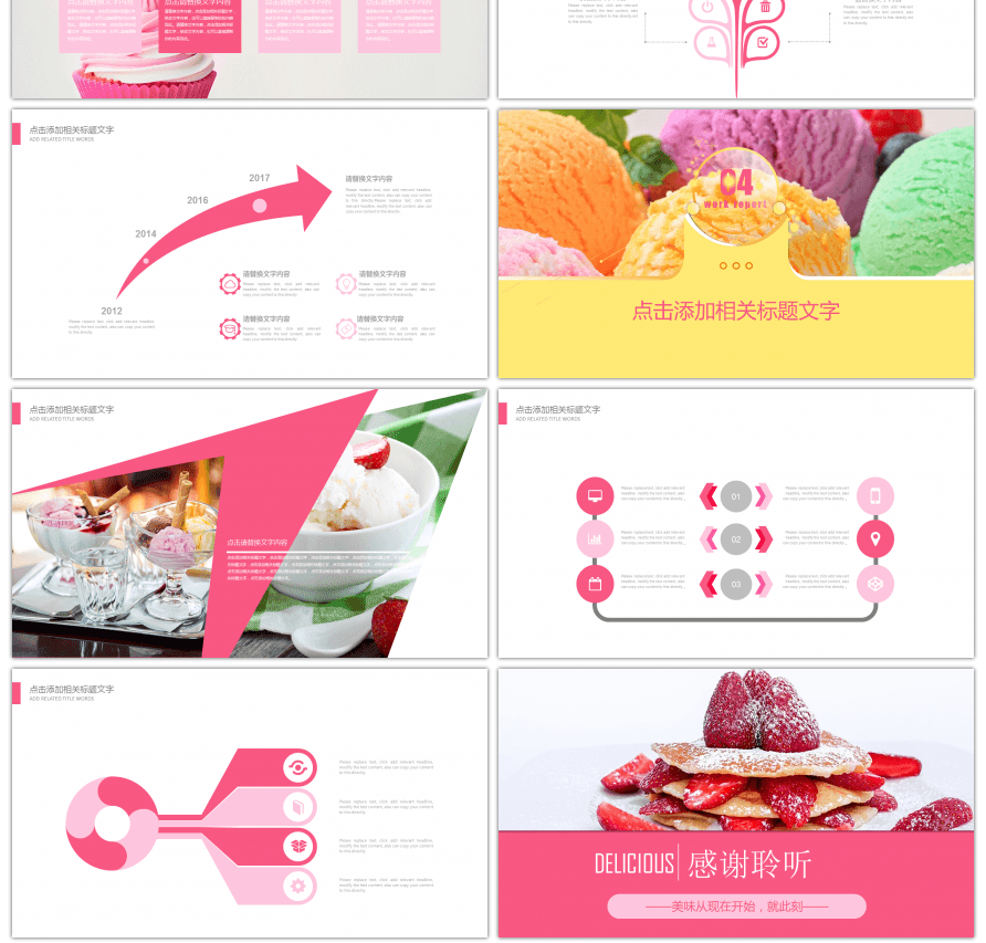 awesome pastry cake house dessert food ppt template for