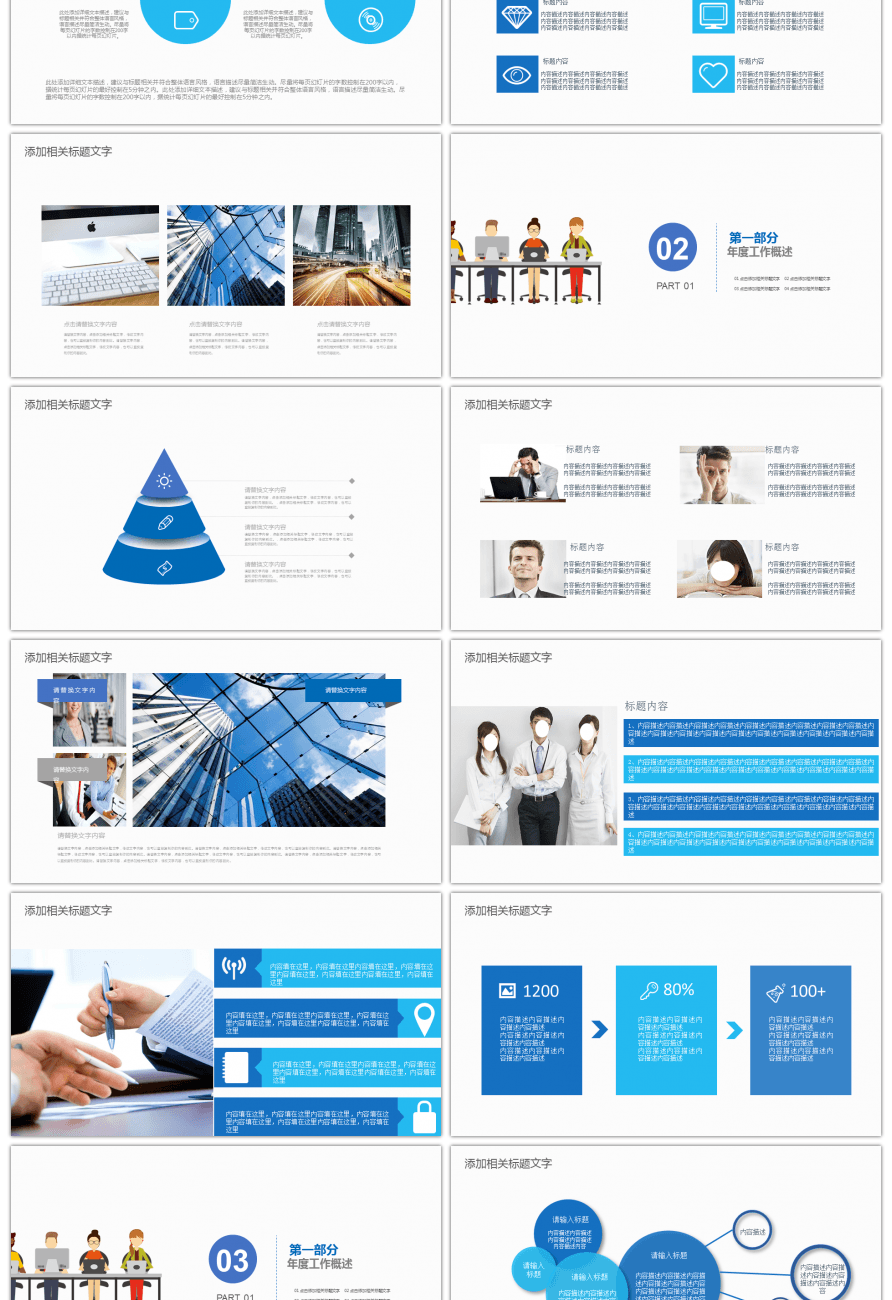 hr ppt templates free download - awesome fresh enterprise new employee entry training ppt