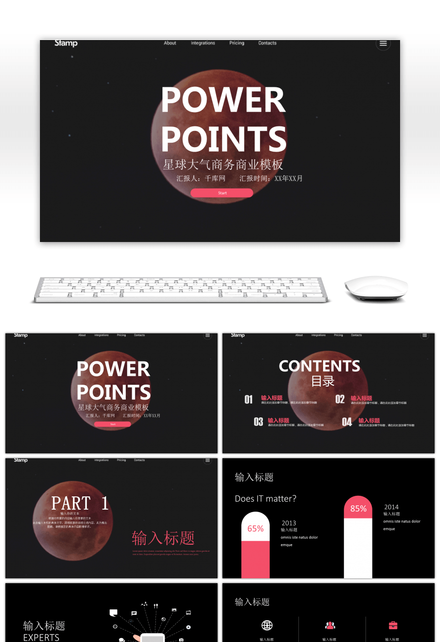 Awesome Ppt Template For Flat Business Office In Europe And America - Awesome logo presentation template scheme