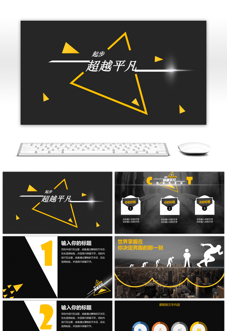 Awesome company employee incentive scheme ppt template for Unlimited ...