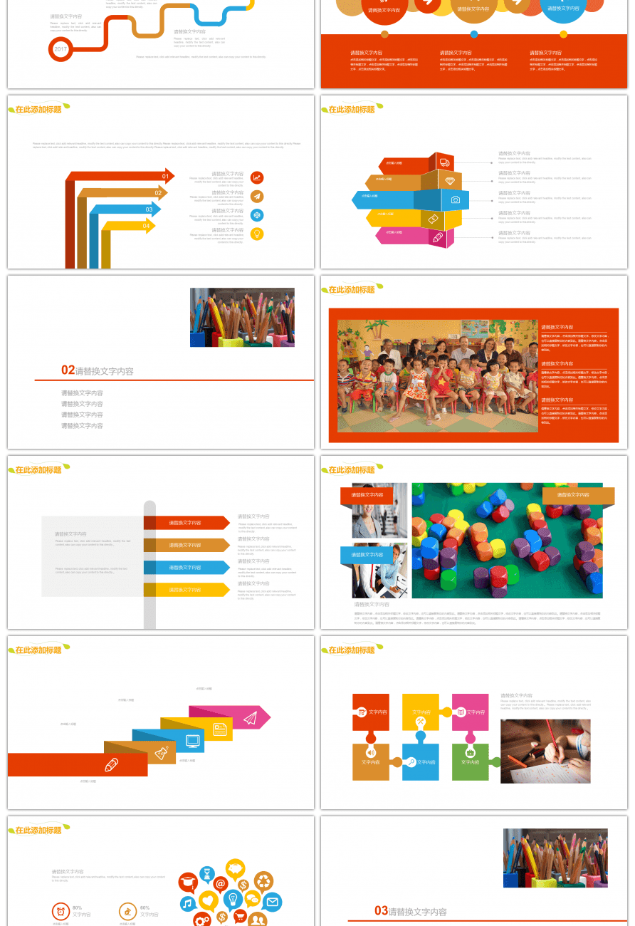 Increíble ppt template para kindergarten reunión de padres para ...
