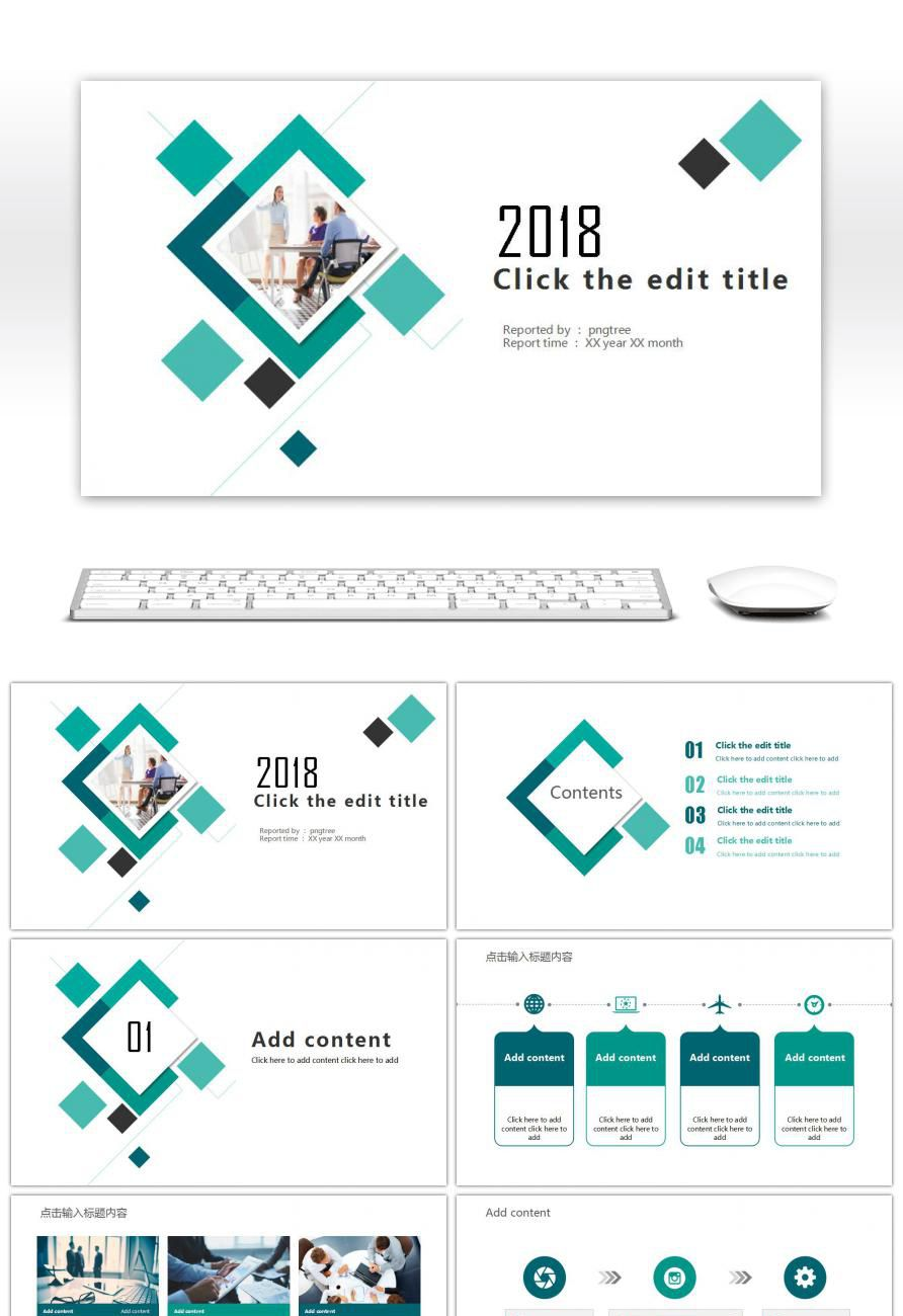 awesome blue green square graphics company training ppt template for