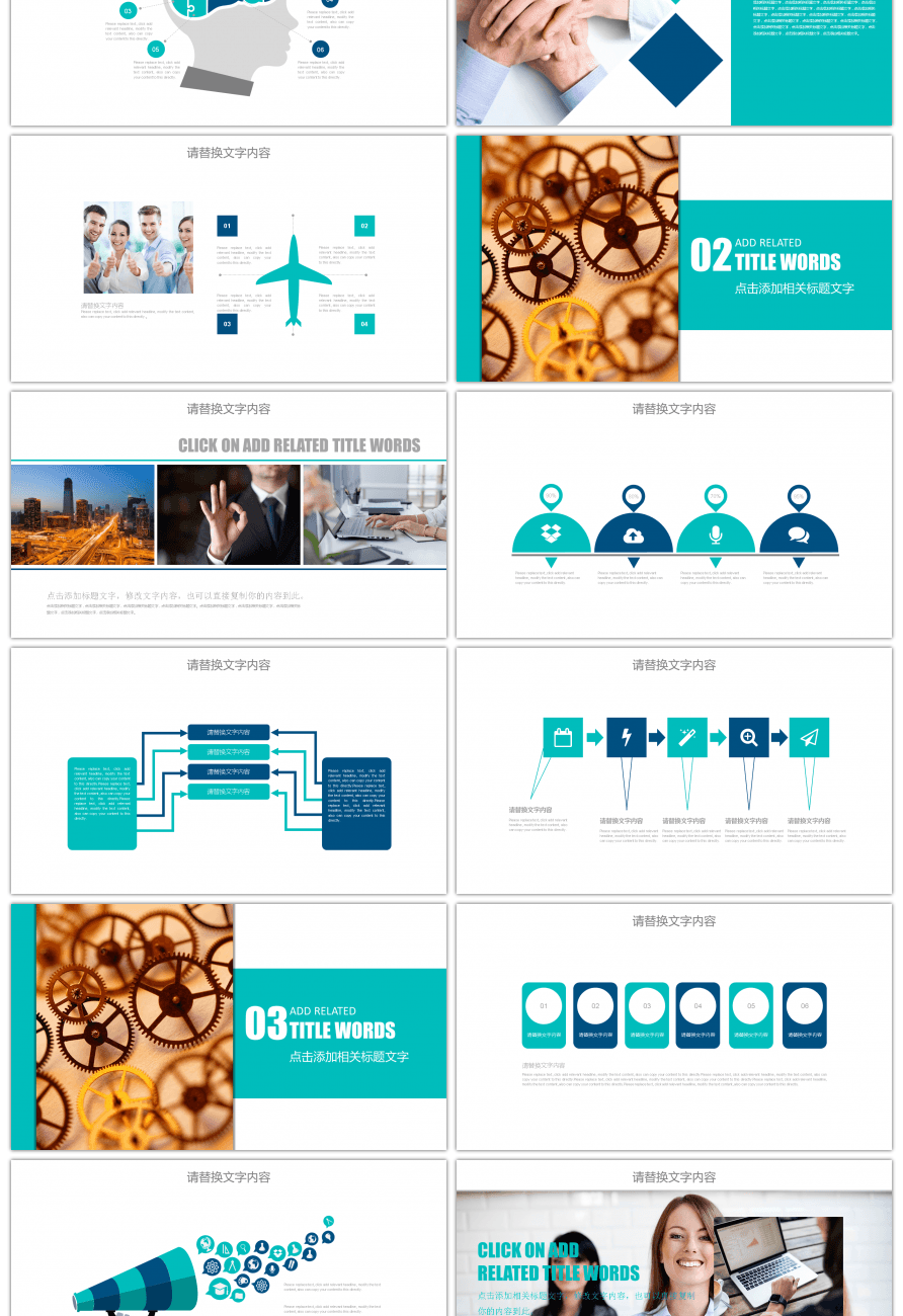 Awesome general business ppt template for gear mechanical general business ppt template for gear mechanical engineering design toneelgroepblik Gallery
