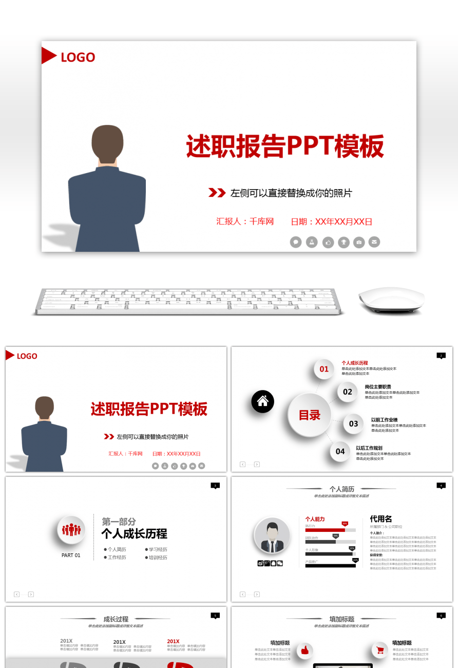 Awesome business report template ppt for free download on pngtree business report template ppt wajeb Image collections