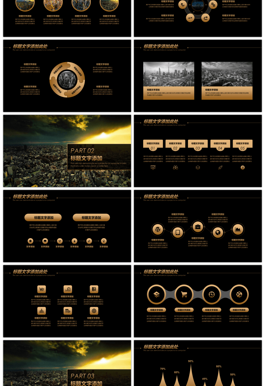 Awesome High End High End Black Gold Luxury Business Ppt Template - Luxury simple ppt template scheme