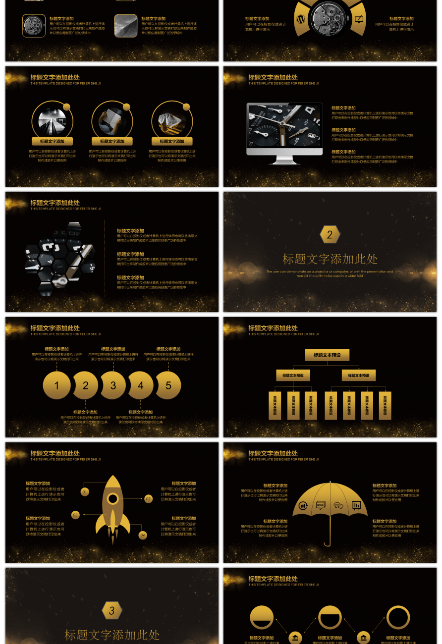 Awesome High End Atmospheric Black Gold Business Report Ppt Template - Luxury simple ppt template scheme