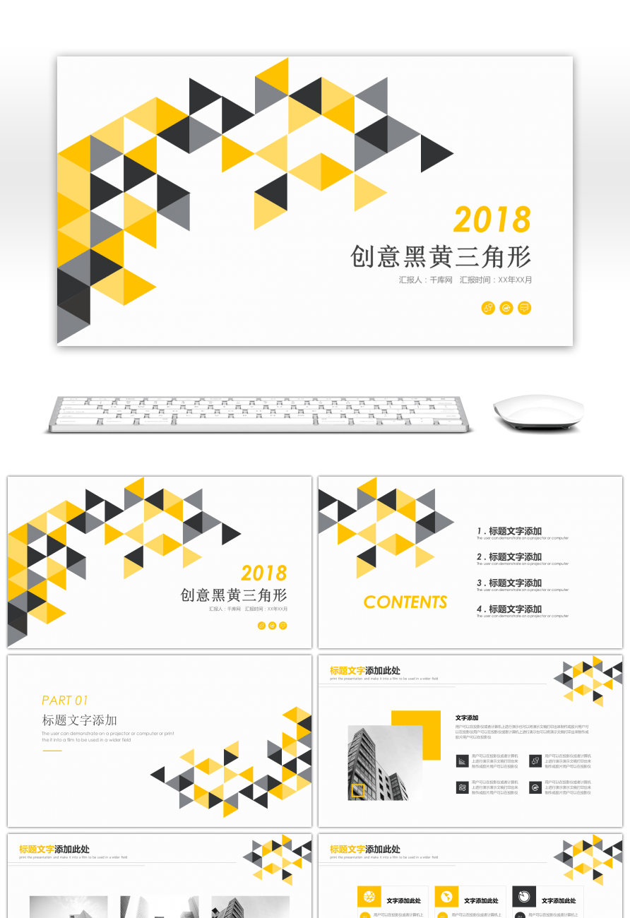 Awesome black and yellow creative triangle business planning ppt black and yellow creative triangle business planning ppt template toneelgroepblik Images