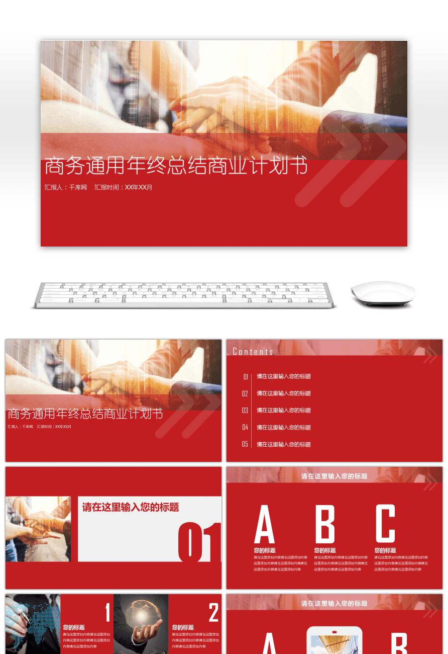 retail analytics book pdf