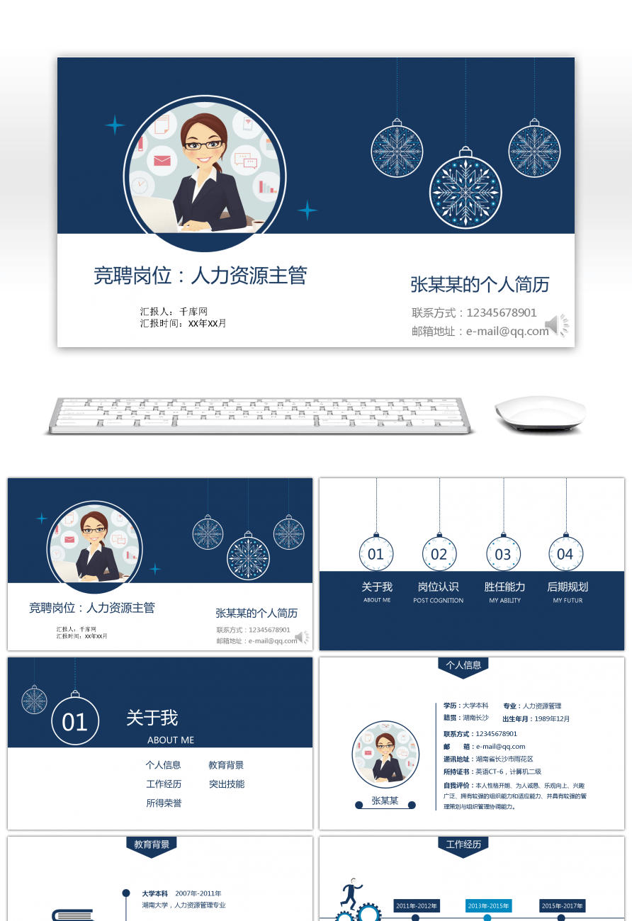 Awesome Blue And White Color For Personal Business Style