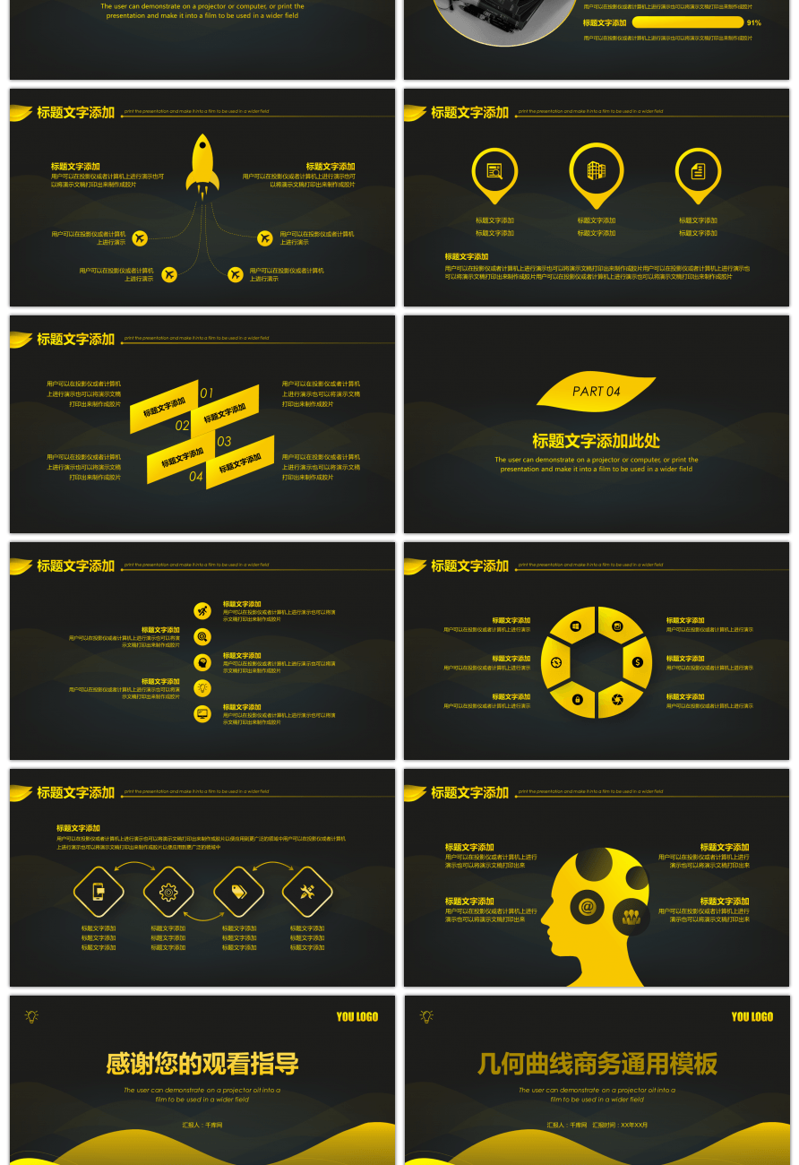Awesome Commercial General Ppt Template For Yellow And Black
