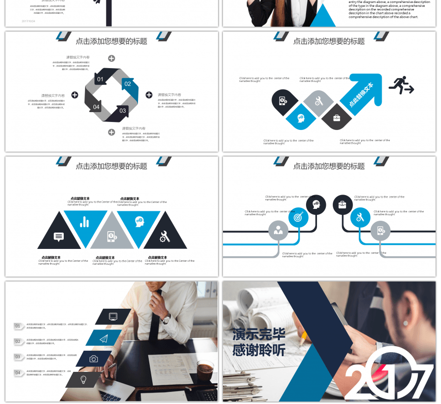 Year End Report Template: Awesome Blue Simplicity Work Summing Up The End Of The