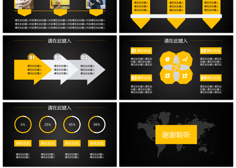 Awesome Yellow Black Atmospheric Work Report Summary Ppt Template