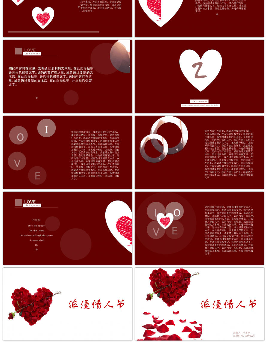 Awesome Red Rose Romantic Valentine S Day Ppt Template For