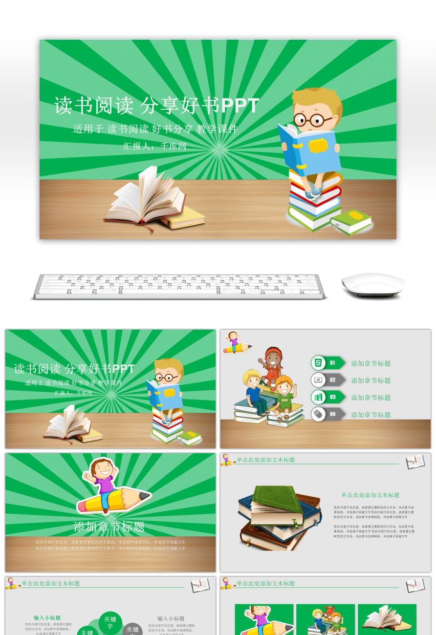 awesome green creative reading reading reading and