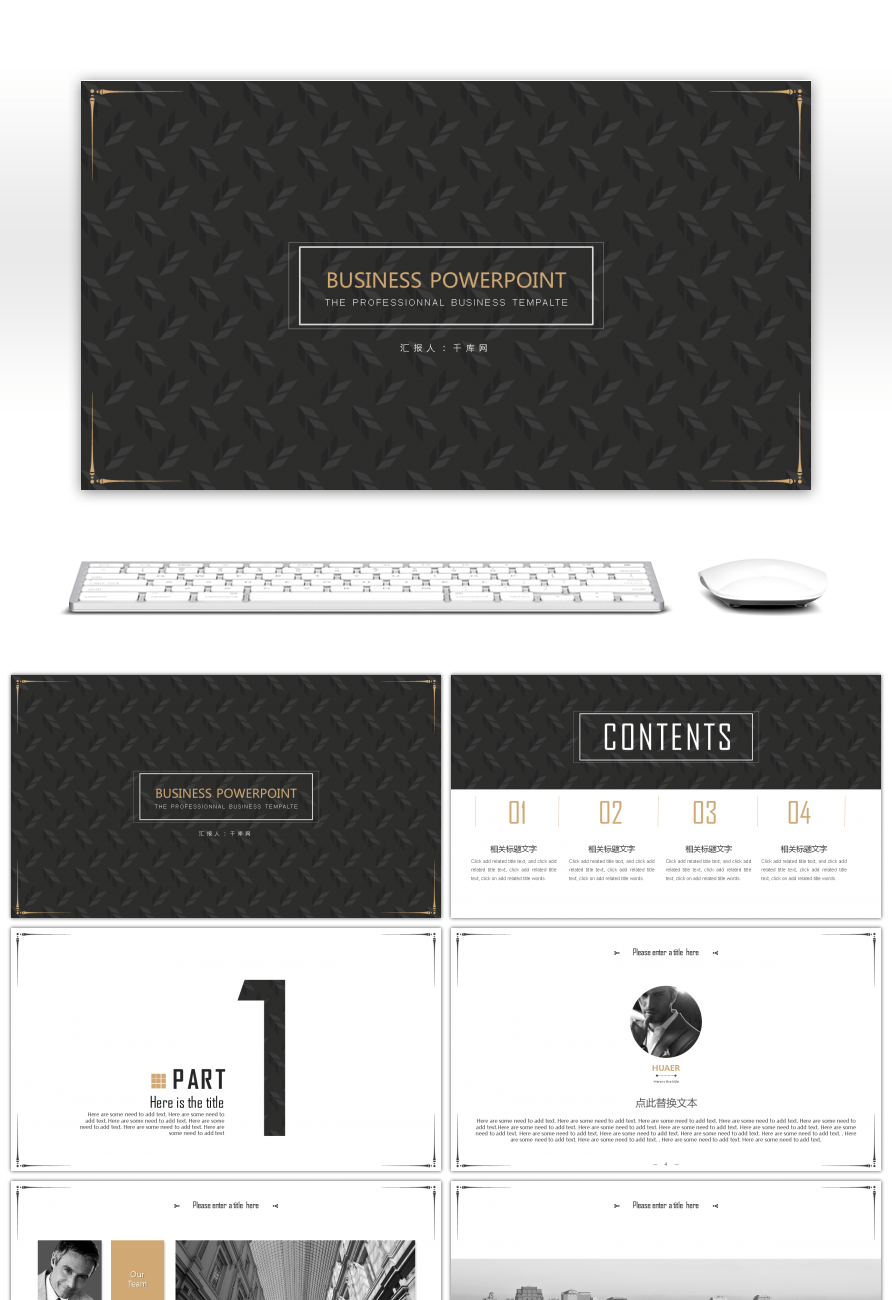 Awesome Black Gold Creative Business Office Ppt Template For