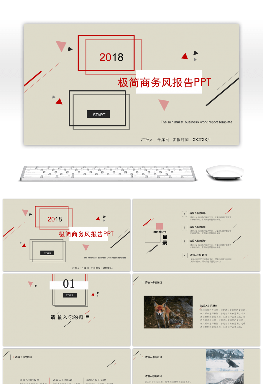 red and black minimalist business report ppt template