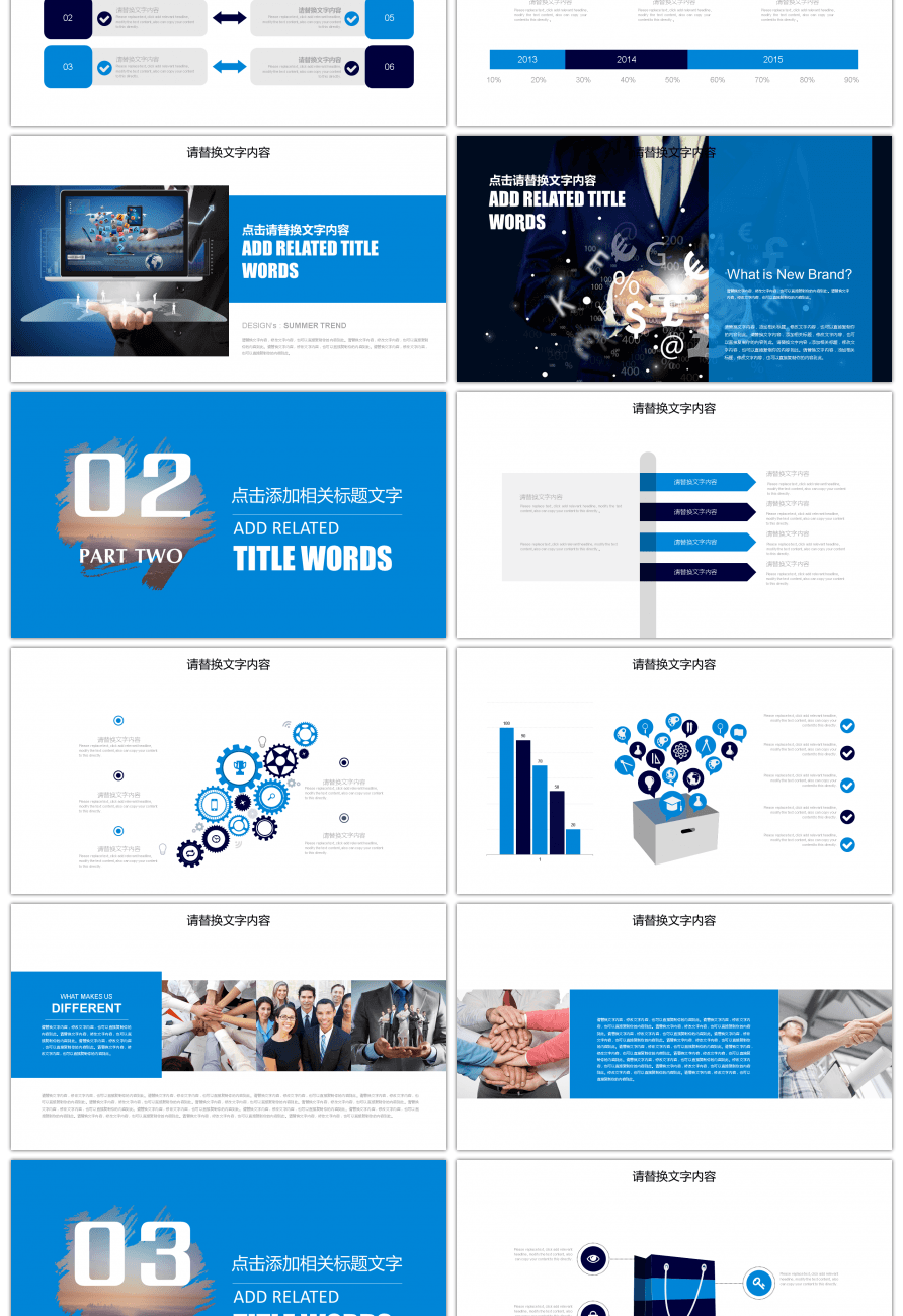Awesome china telecom industry work summary report ppt template for ...