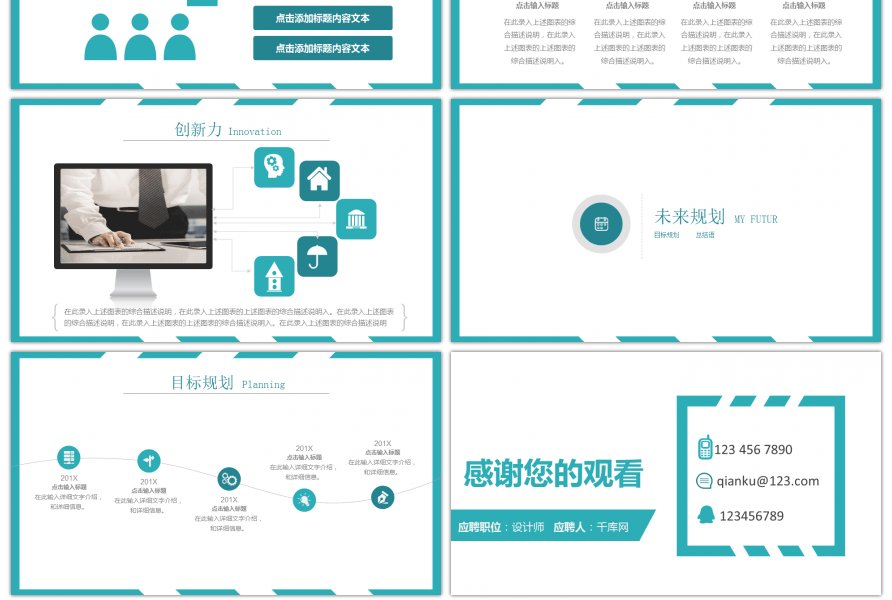 Awesome blue flat for personal resume template ppt for Unlimited ...